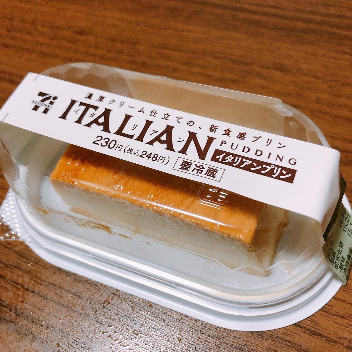 イタリアンプリン