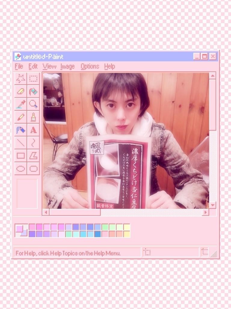 f:id:koinu-channel:20180916055801j:plain