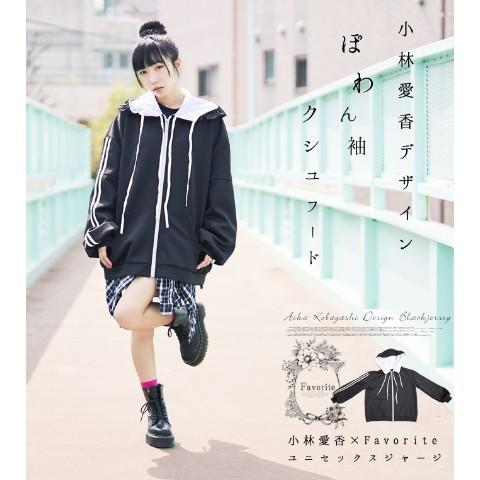 ミニスカート姿の小林愛香さん
