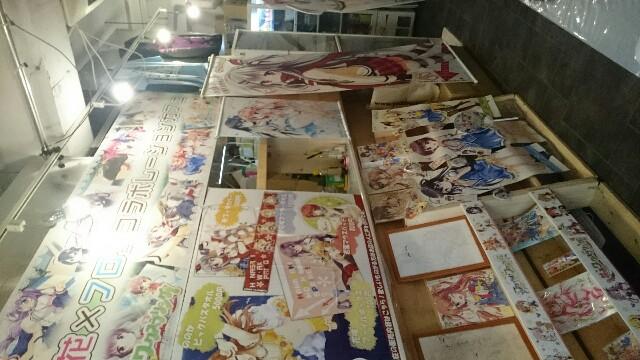 f:id:koishi1209:20161003154422j:image