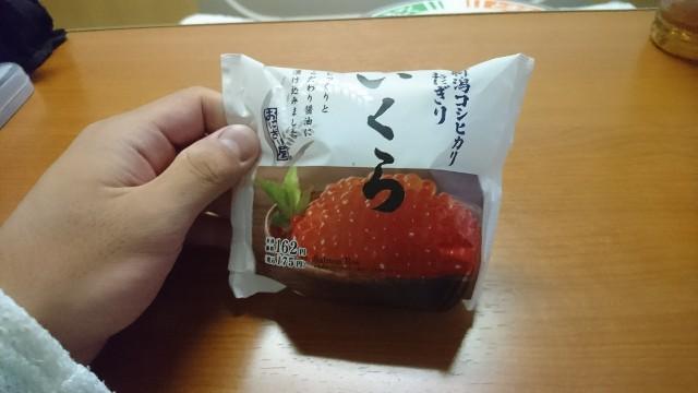 f:id:koishi1209:20170730095958j:image