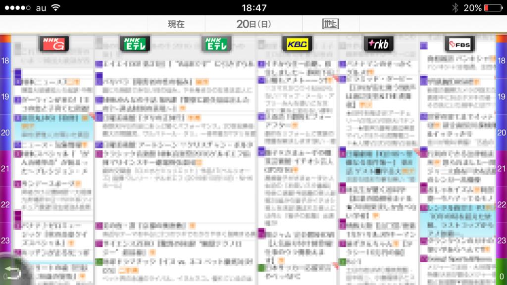 f:id:koishi4041:20161120190706p:plain