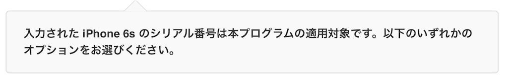 f:id:koishi4041:20180113103459j:image