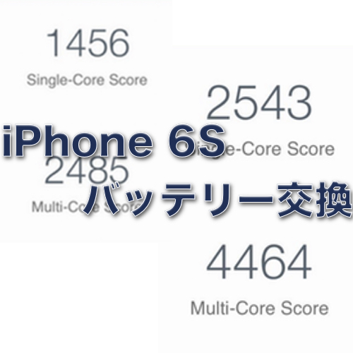 f:id:koishi4041:20180413004853j:plain