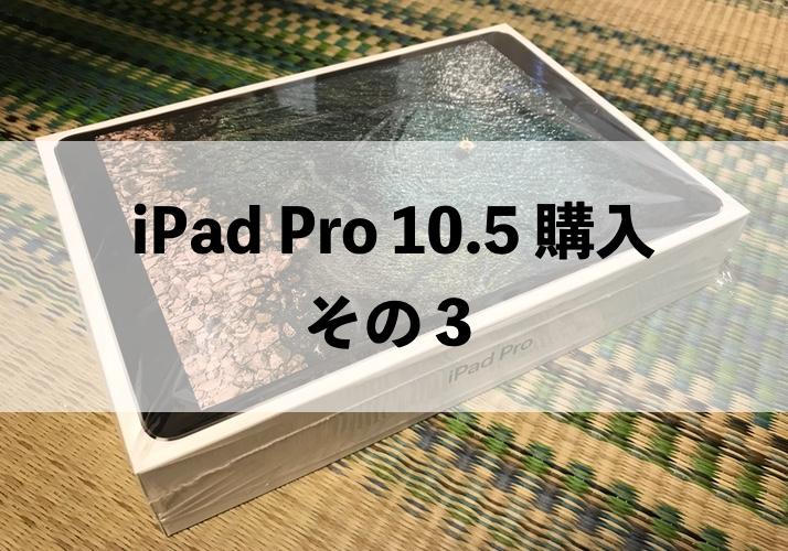 f:id:koishi4041:20180729163519j:plain