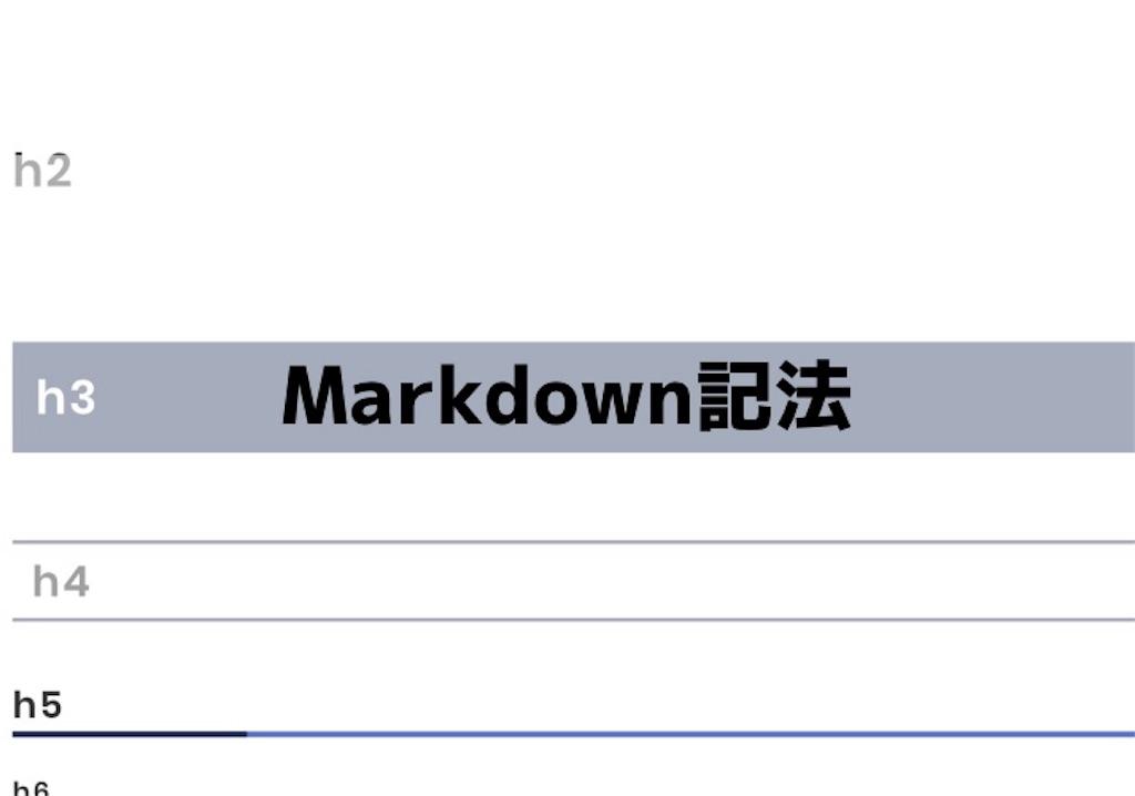 f:id:koishi4041:20180803222108j:plain:w500