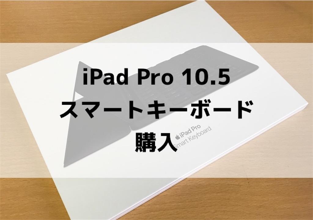 f:id:koishi4041:20180810162820j:image:w500