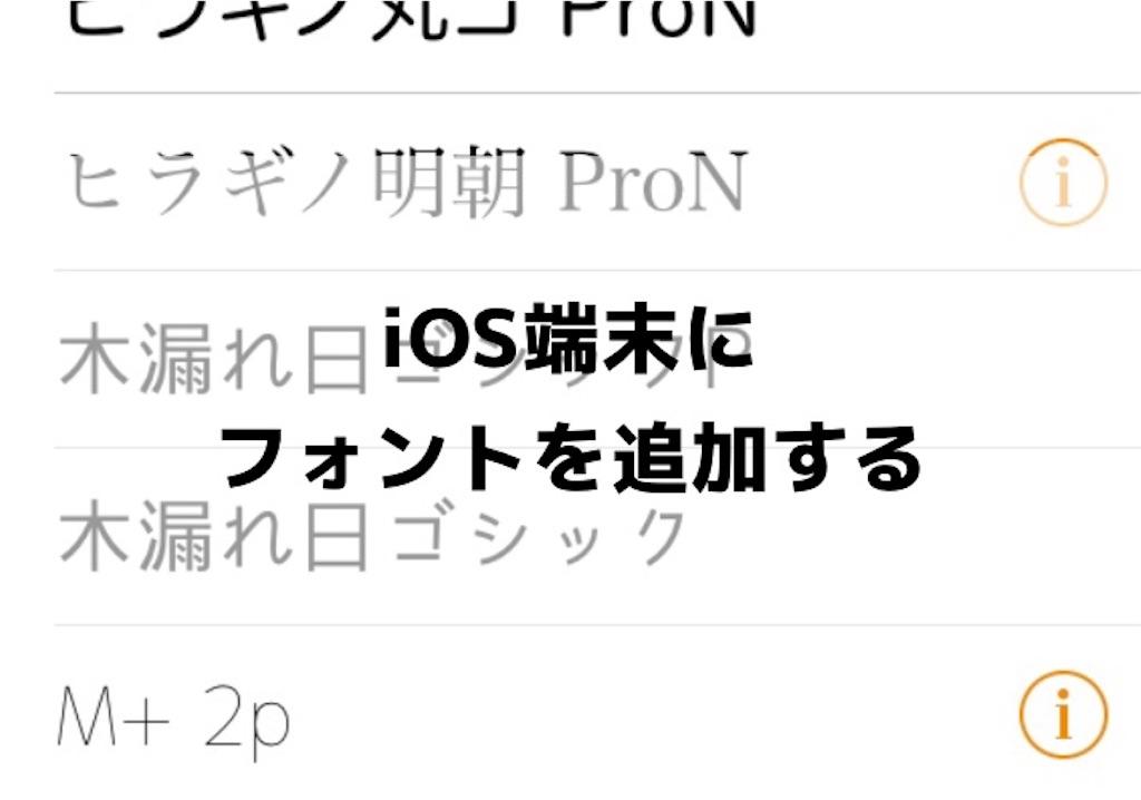 f:id:koishi4041:20180810185701j:image:w500