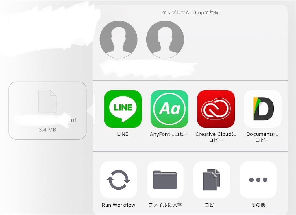 f:id:koishi4041:20180811232110j:image:w500