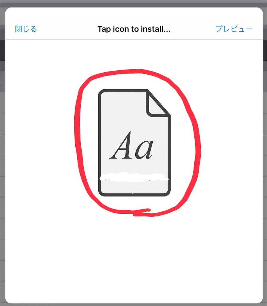 f:id:koishi4041:20180811234610j:image:w500