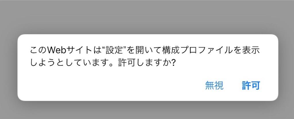 f:id:koishi4041:20180811234720j:image:w500