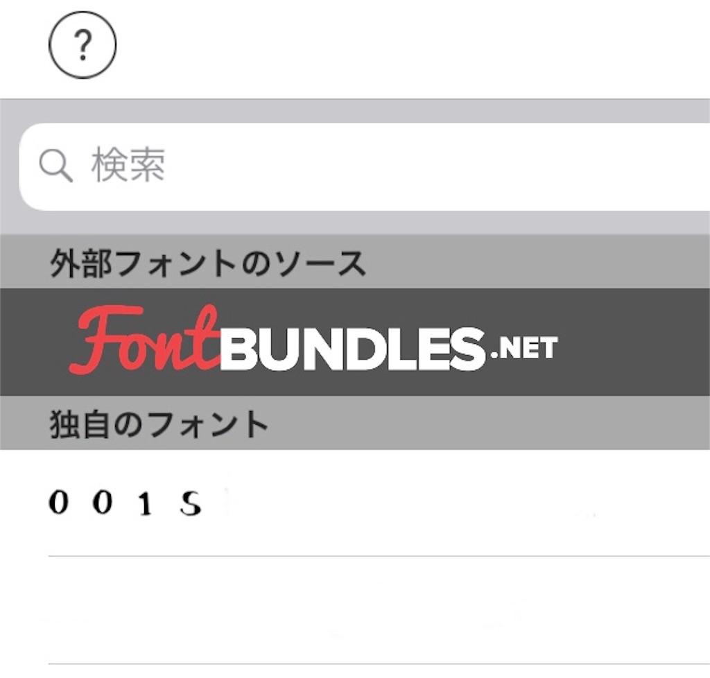 f:id:koishi4041:20180812002759j:image:w500