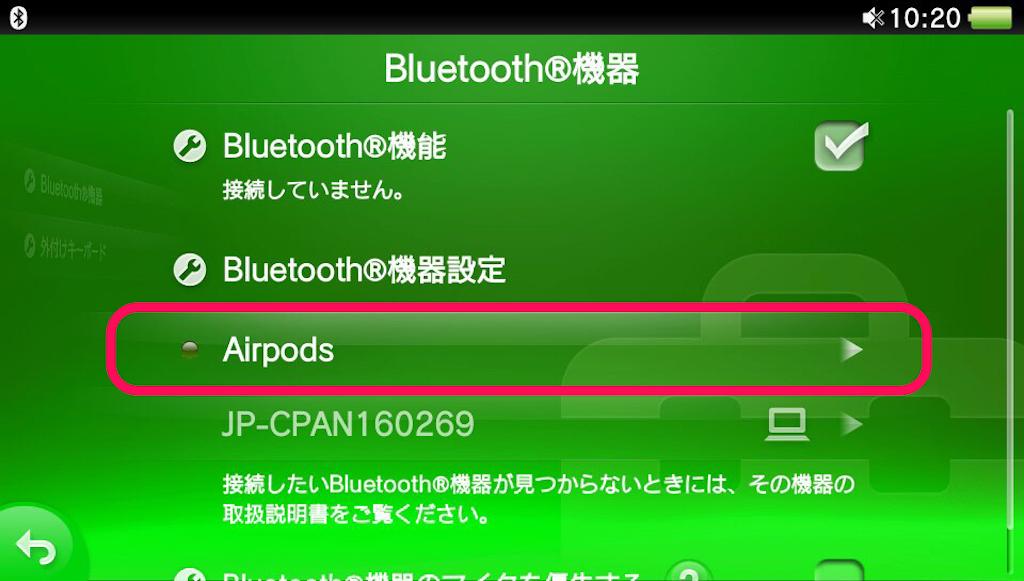 f:id:koishi4041:20181006093240p:image:w300