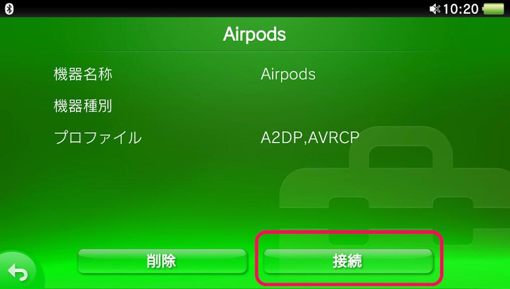 f:id:koishi4041:20181006093248p:image:w300