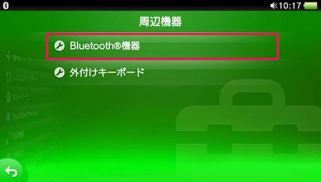 f:id:koishi4041:20181006093307p:image:w300