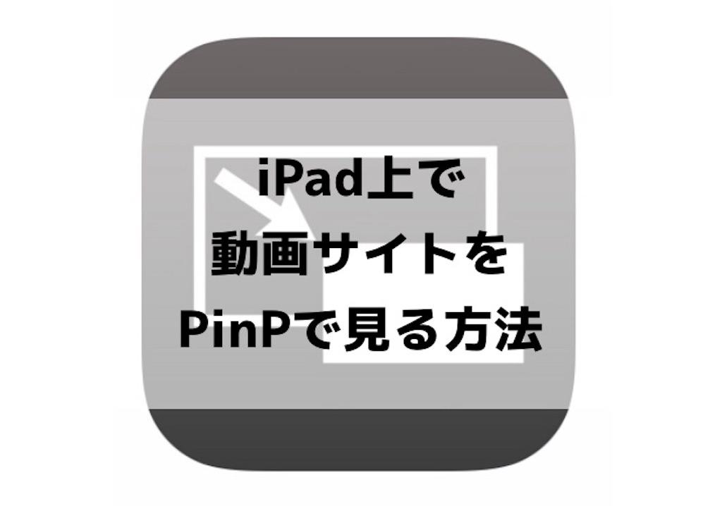 f:id:koishi4041:20181007145333j:image:w500