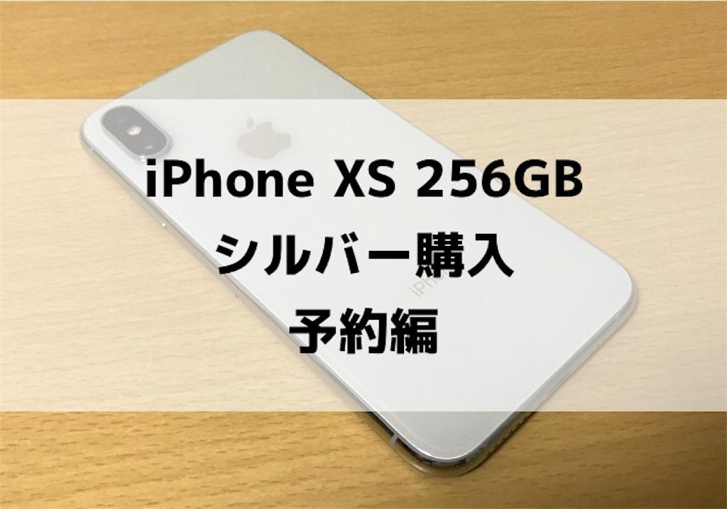 f:id:koishi4041:20181010134350j:image:w500