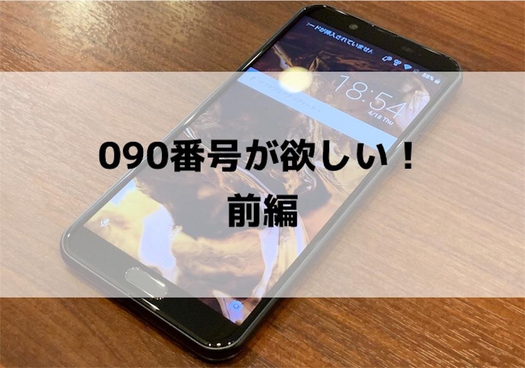 f:id:koishi4041:20190531145432j:image:w500