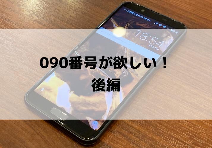 f:id:koishi4041:20190729222945j:image:w500