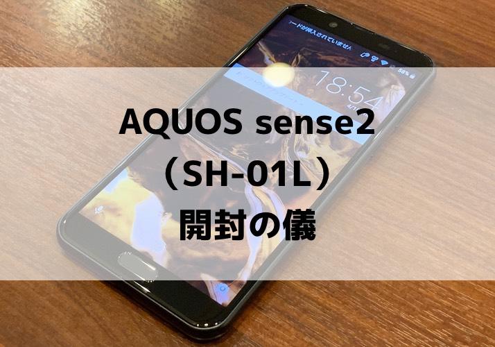f:id:koishi4041:20190806201901j:image:w500