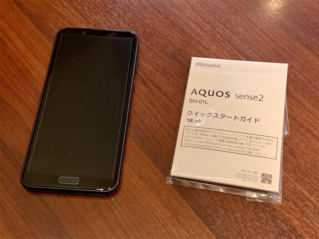 f:id:koishi4041:20190808111816j:image:w500