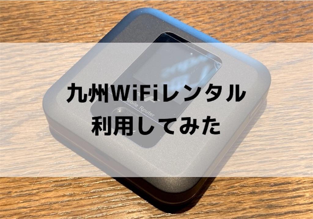 f:id:koishi4041:20191004151221j:image:w500