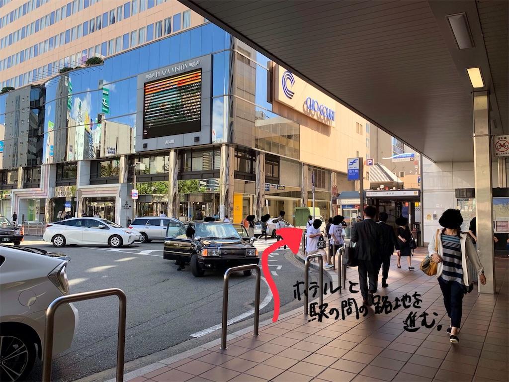 f:id:koishi4041:20191004151402j:image:w500