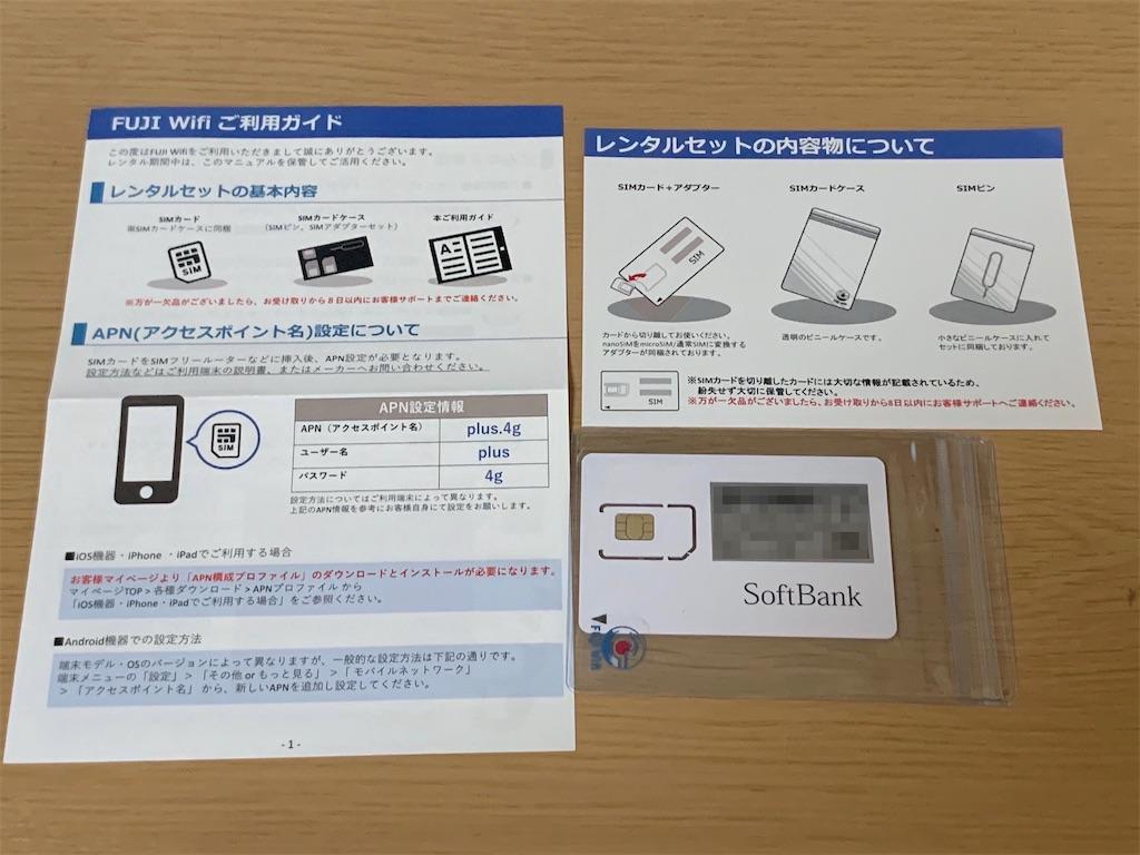 f:id:koishi4041:20200430131809j:image:w500