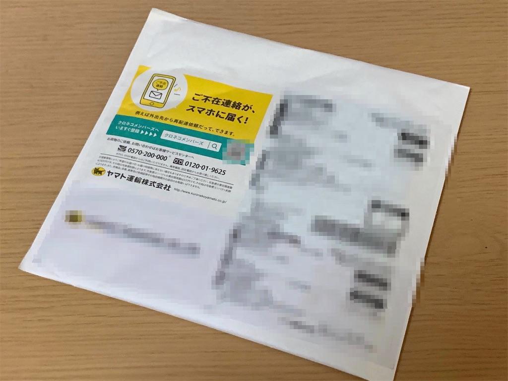 f:id:koishi4041:20200430131814j:image:w500