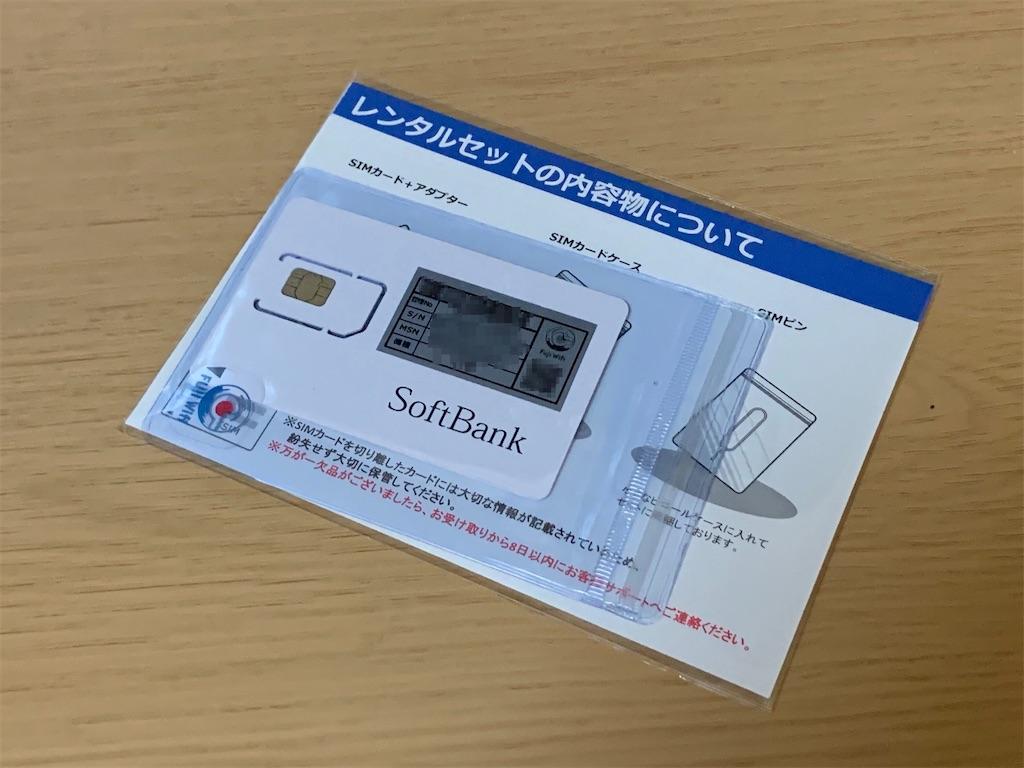 f:id:koishi4041:20200430131821j:image:w500