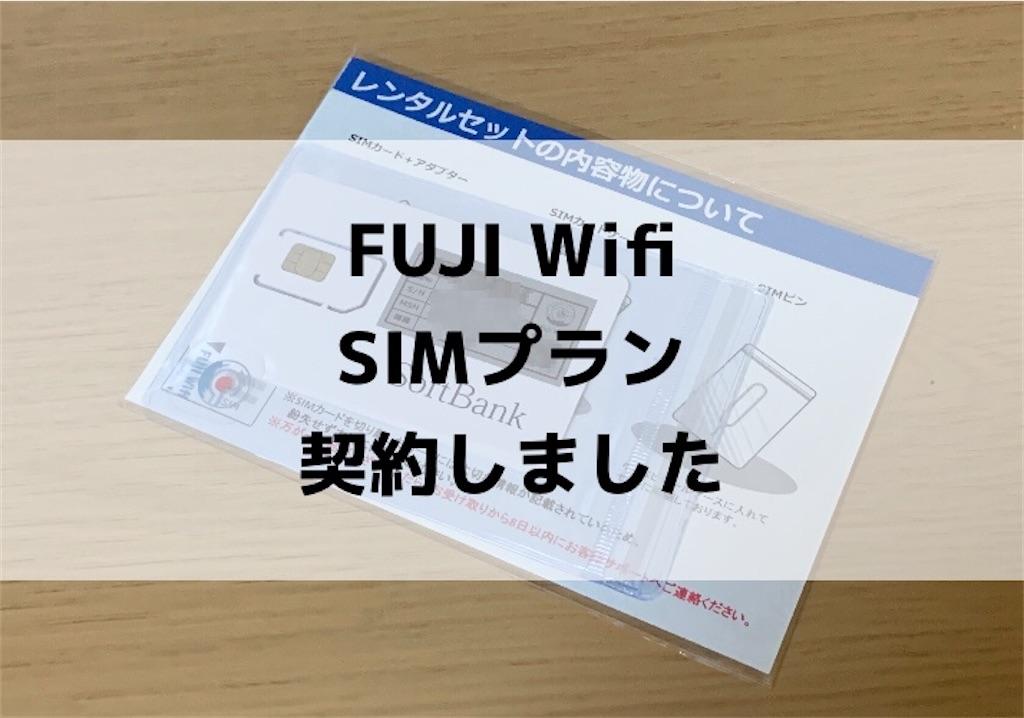 f:id:koishi4041:20200514221945j:image:w500