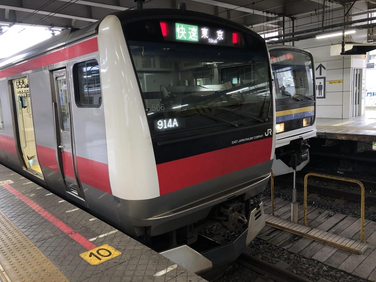 f:id:koishikawa_railway:20200922164344j:plain