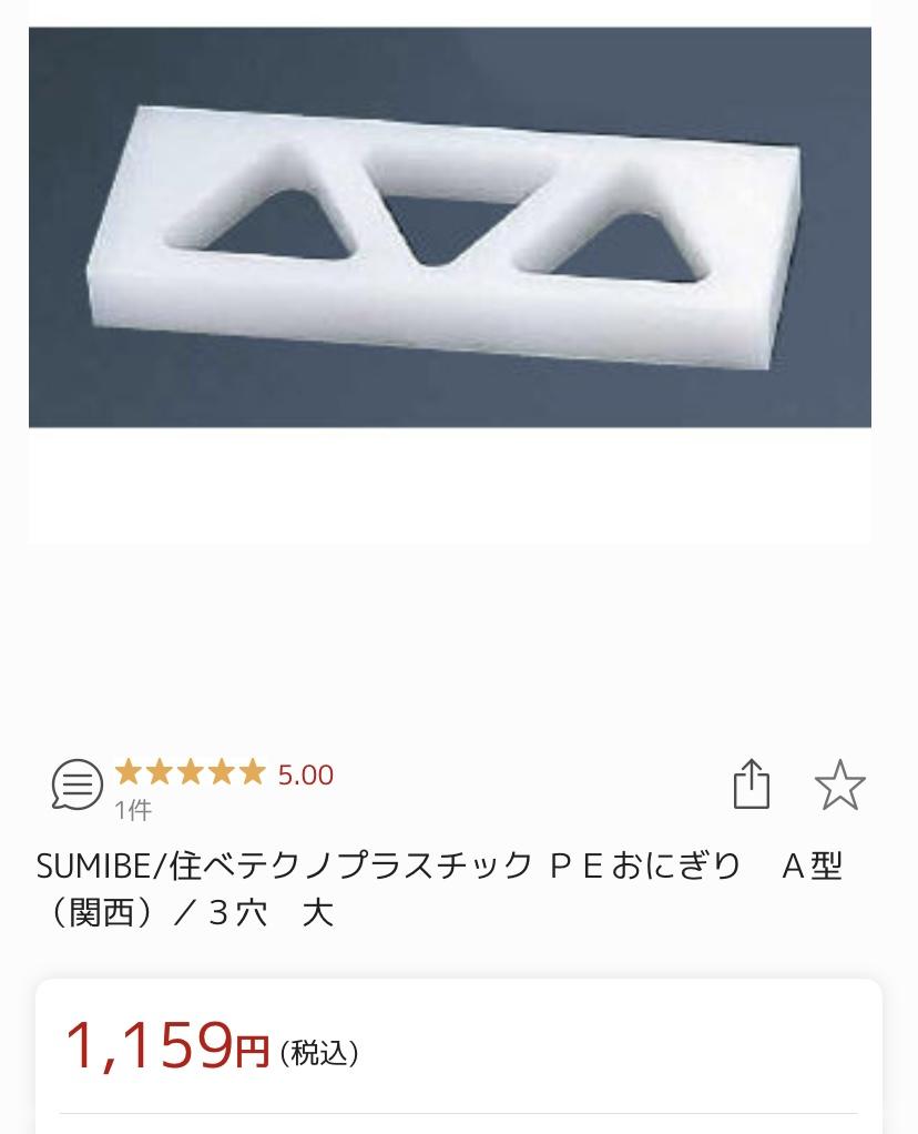 f:id:koishimarulog:20210404033900j:plain