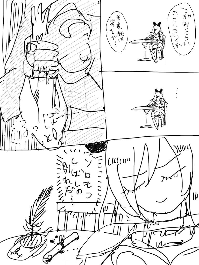f:id:koishouyu:20210401214519j:plain