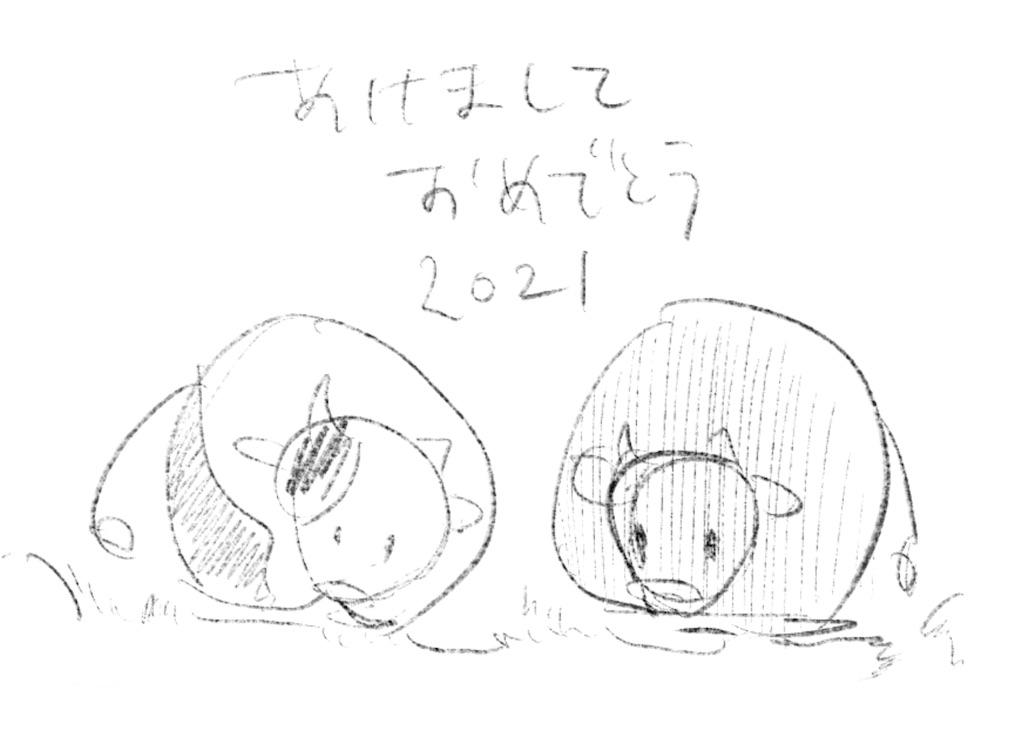f:id:koishouyu:20210401215149j:plain
