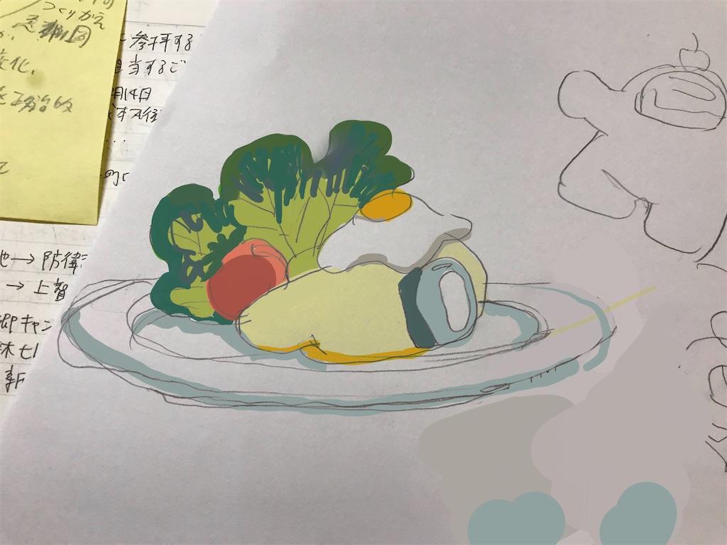 f:id:koishouyu:20210401222259j:plain