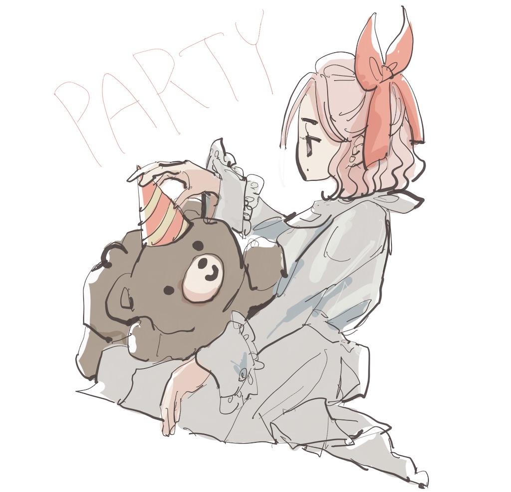 f:id:koishouyu:20210401223044j:plain