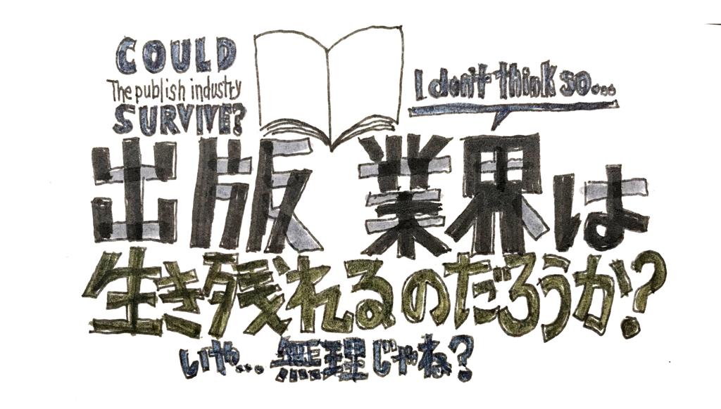 f:id:koisogai:20171124065804j:plain