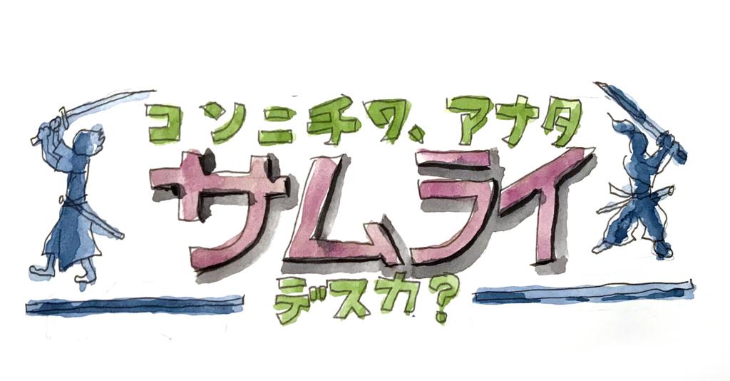 f:id:koisogai:20171219072720j:plain
