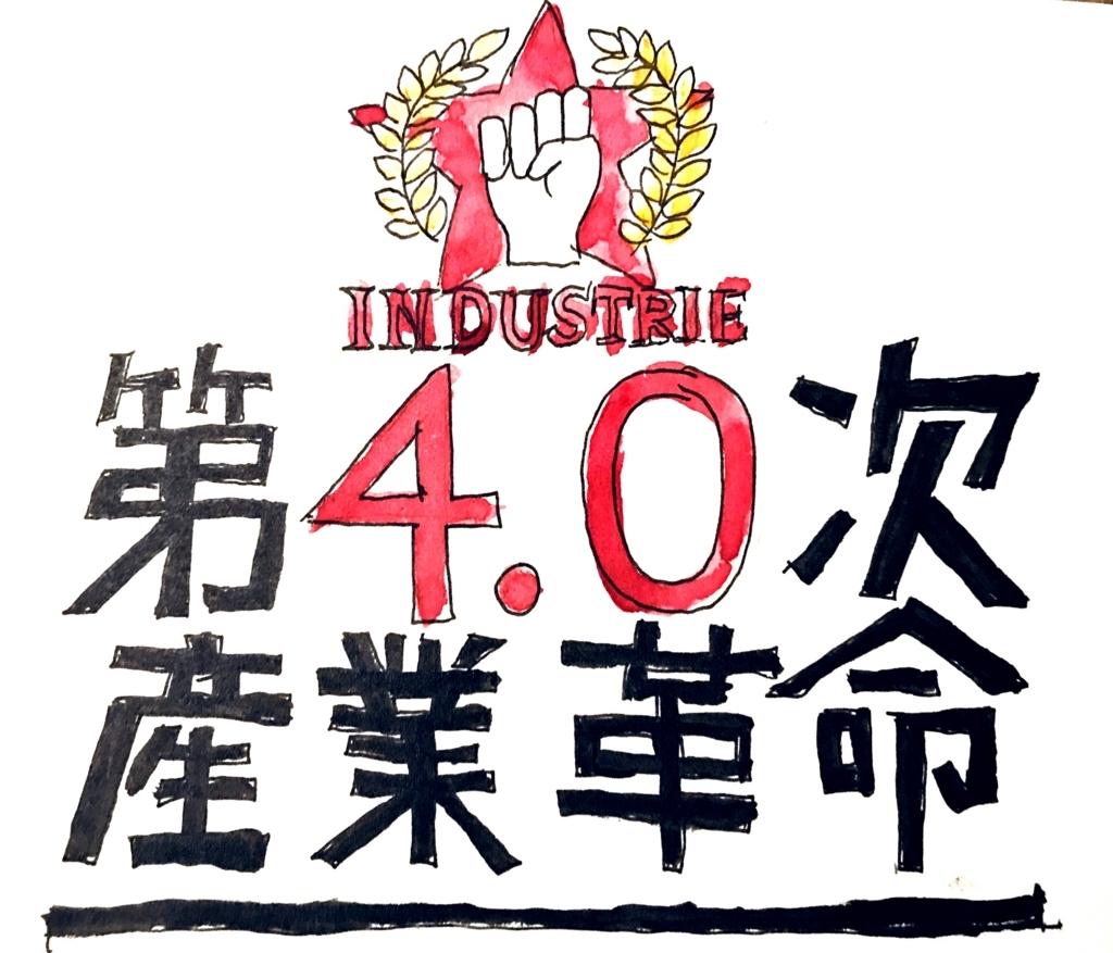 f:id:koisogai:20171228152224j:plain