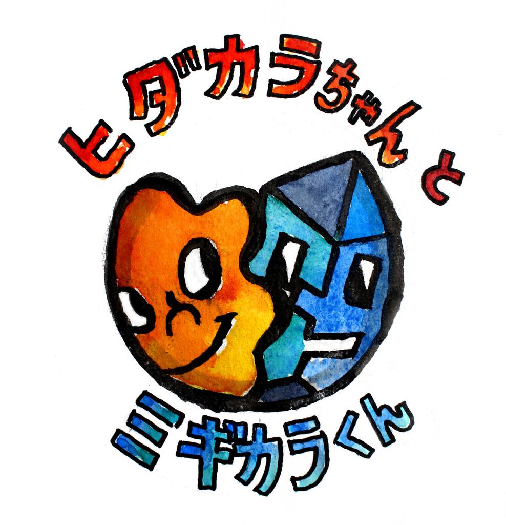 f:id:koisogai:20181212032135j:plain