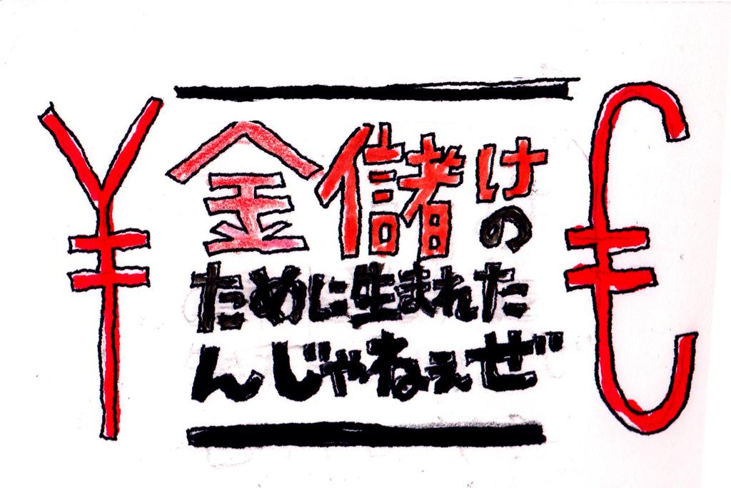f:id:koisogai:20181218072929j:plain