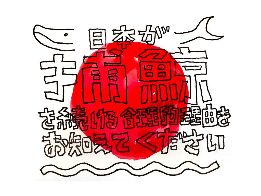 f:id:koisogai:20181227232849j:plain