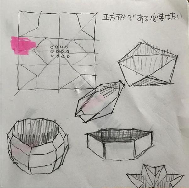 f:id:koisogai:20200210075300p:plain