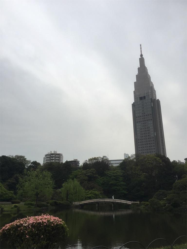 f:id:koisuru_okameinko:20170421214256j:image