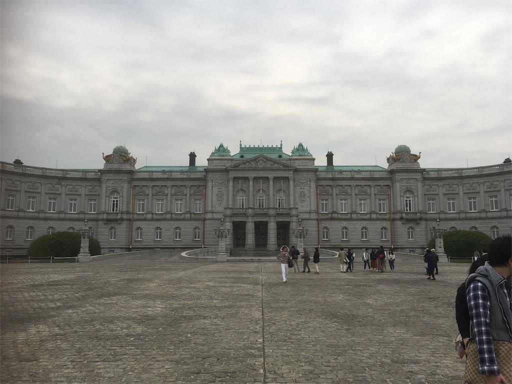 f:id:koisuru_okameinko:20170421215101j:image