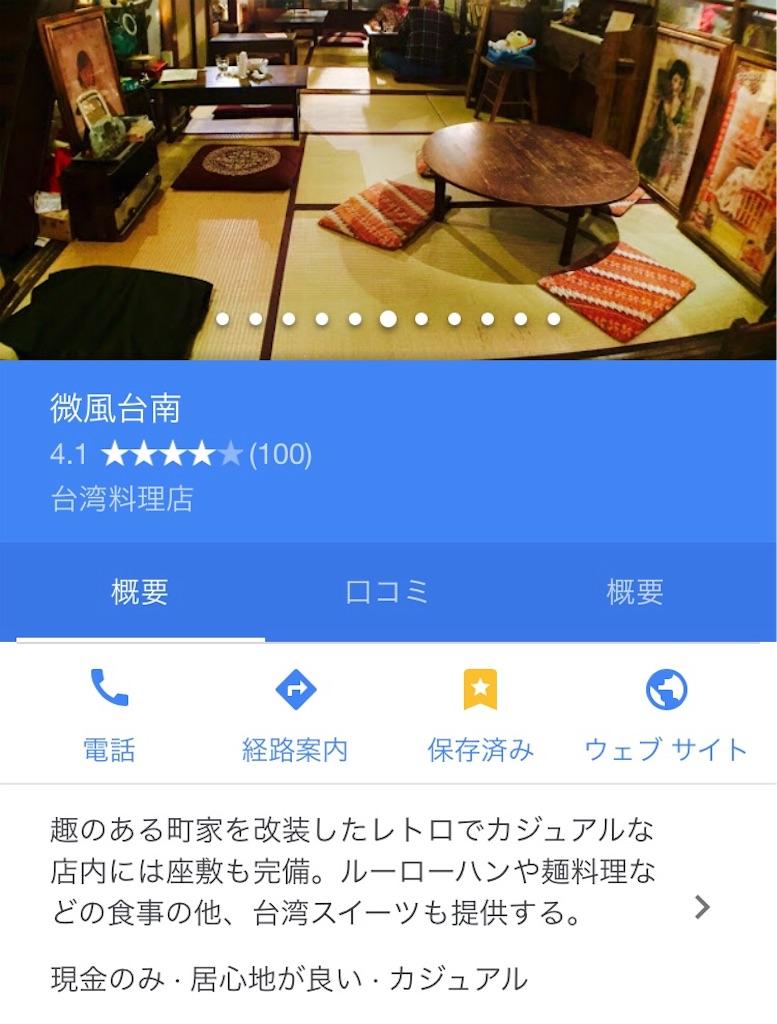 f:id:koisuru_okameinko:20180325212514j:image