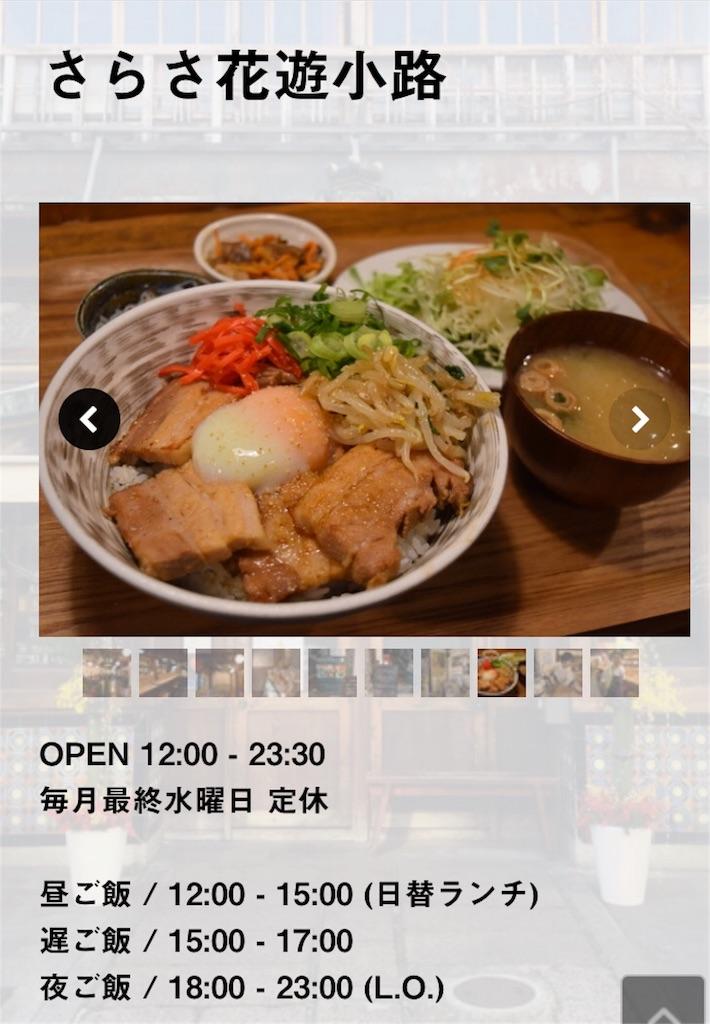 f:id:koisuru_okameinko:20180325224718j:image
