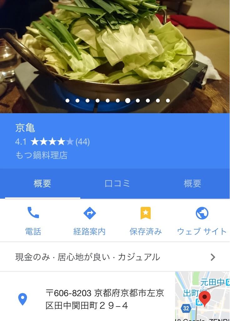 f:id:koisuru_okameinko:20180326120802j:image