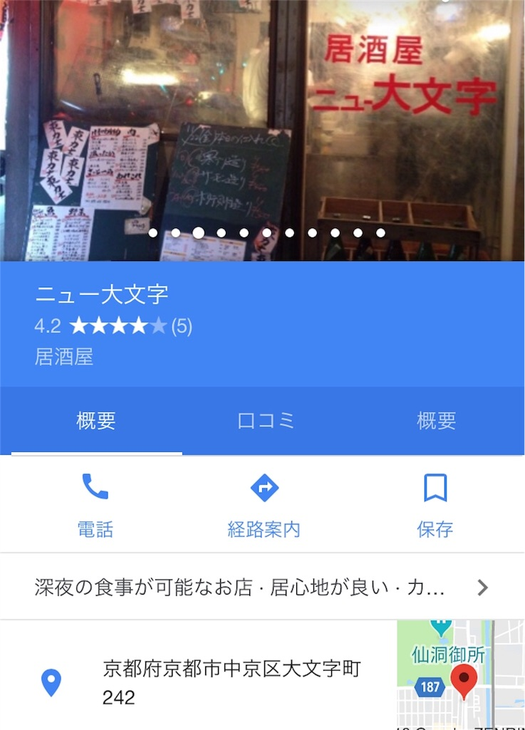 f:id:koisuru_okameinko:20180326185056j:image